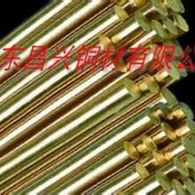 提供C2680黄铜棒,高精优质黄铜六角棒