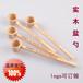 健木福建木制品厂爆款日式勺子果糖量勺创意一体勺