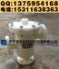 北京景辰防腐PP呼吸阀+2000pa盐酸呼吸阀呼吸灵敏度高