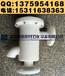 DN50/DN80PP防腐呼吸阀盐酸罐呼吸阀北京景辰现货供应