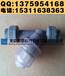 透明活接过滤器PVC材质