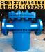 管道篮式过滤器/WCB筒式过滤器水过滤器油过滤器