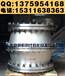 北京景辰生产供应GYW-1新型可燃气体管道阻火器