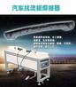 超聲波車尾翼板點焊機