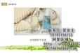 韩国米立方养生床垫酸性变碱性