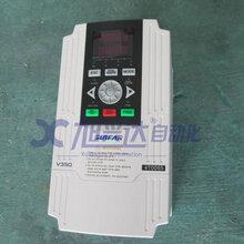 四方變頻器VS500-4T0075三相380V7.5KW變頻器圖片