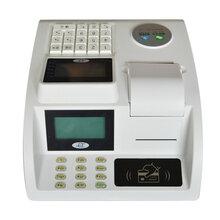 ID食堂线上微信充值,食堂饭卡在线充值,ID饭卡食堂消费机图片