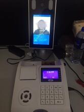 食堂人臉消費扣款機,食堂人臉識別系統,人臉識別售飯機圖片