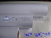 透明PVC背胶