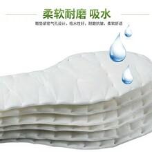 军训两叶足卫生巾鞋垫吸汗,锁汗,舒适,缓压,军训必备神器卫生巾鞋垫