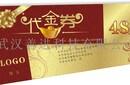 设计印刷厂,大闸蟹/松花蛋礼品卡/礼品盒/优惠券设计印刷