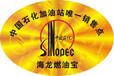 河南信阳浉河区茶叶防伪标签印刷设计
