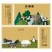 湖北武汉随州广水暖气扇防伪标签制作