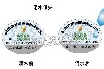 黄冈蕲春防伪标签合格证供应商专业印刷厂