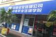 东莞莞城plc控制系统,三菱plc编程软件培训