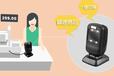 收银结算条码扫描枪如何选择购买?扫描网