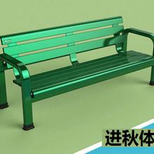 进秋体育网球场设备裁判椅出售网球场专用休闲椅