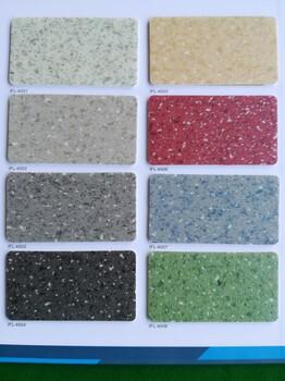 pvc塑胶地板厂家,幼儿园教室地胶,广东pvc地胶卷材