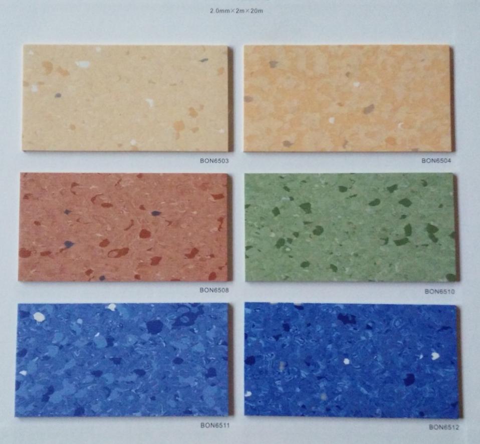 塑料地板pvc卷材报价 厂家