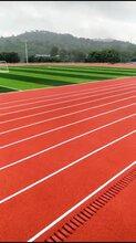 2018年新国标塑胶跑道混合型塑胶跑道施工哪里可以做塑胶跑道