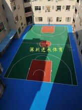 广西硅pu球场、塑胶运动场材料厂家、3mm塑胶篮球场造价