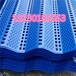 本廠供應噴塑防塵網/擋風板,鍍鋅板抑塵墻,工地防風網
