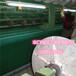 厂家销售柔性防风抑尘网,聚乙烯防风网,柔性遮阳网