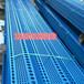 本廠供應環保防塵網,噴塑抑塵網,金屬擋風抑塵墻/防風網