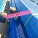 防塵網廠家專業定做金屬擋風墻煤礦防風網電廠防塵墻規格齊全