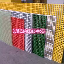 钢格板生产厂家最新供应复合钢格板价格,异型钢格板价格图片