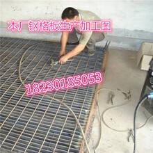 钢格板厂家直销平台钢格板,热镀锌钢格板,格栅板图片
