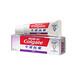 供应厂家高露洁牙膏批发价格实惠,现货销售