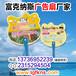廣州白竹扇,佛山紙扇生產廠家,塑料廣告扇子價格——富克納斯
