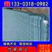 無錫鋁板米字型爬架網建筑爬架網加工定制
