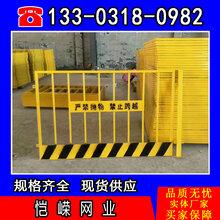 常州建筑施工围栏基坑护栏厂家直销