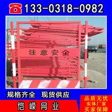 常州基坑工程护栏基坑护栏低价批发