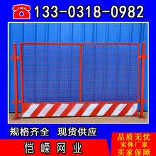 南通建筑施工防护门基坑护栏有多厚
