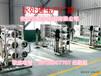 銅陵反滲透水處理設備元通水處理廠家代加工