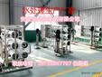 武汉反渗透水处理设备配件元通水处理哪家比较好