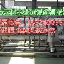 宣城市二级反渗透水处理设备生产厂家厂家直销