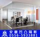 玻璃隔断厂家_安庆玻璃隔断_办公室玻璃隔断_光彩玻璃隔断