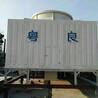 东莞自然通风冷却塔生产厂家介绍凉水塔特殊的特点