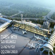 上海机场空运进口代理公司