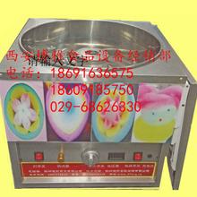 花式棉花糖机器在哪里有卖的?需要棉花糖机器就来吧!