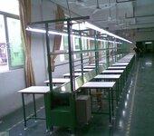 东莞流水线、皮带线、水帘柜、电子电器生产线