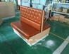 批發定制香港澳門茶餐廳卡座,弧形卡座沙發定制