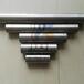 Hiperco27热轧棒材、板材、带材现货,可提供样品