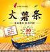 薯阿哥大薯条老大薯条加盟网红台湾小吃世界第一长薯条