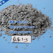湖南天然岩片批发,贵州染色岩片厂家,云南复合岩片批发厂家