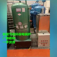 燃气锅炉豆腐豆浆蒸米饭蒸馒头酿酒食用菌灭菌蒸汽小型锅炉
